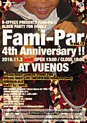 Fami−Par★ファミパー★
