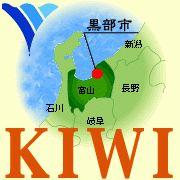 KIWI(キウイ)