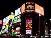 リア友欲しい!IN札幌