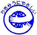 ☆★リサイクル in下北沢★☆