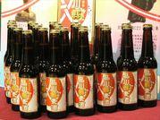 品川縣麦酒/しながわけんビール