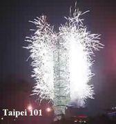 台北101-Taipei101-台北信義区