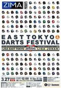 EAST TOKYO DARTS PLAYERS