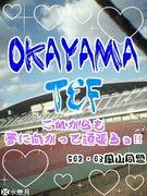 岡山県陸上部 S62.63