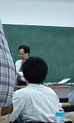 大原康男 (國學院大学教授)