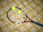 滋賀・京都でテニスしませんか?