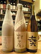 滋賀守山の某居酒屋