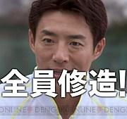 東京理科大学硬式庭球部2010
