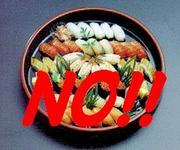 生魚が嫌い
