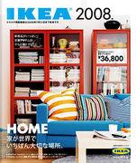 IKEA四国支部