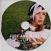 散歩道 -JUDY AND MARY-