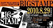 BIG STAMP
