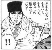 褒められて伸びるタイプ★