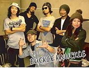BUCKLE KNUCKLE