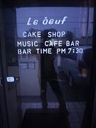 Le oeuf (ルウッフ)