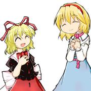 アリス×メディスンが好き。