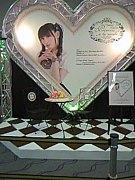 ゆかり王国〜girl〜