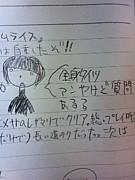 震えるわかめのタイツマン☆彡