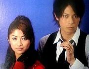 名護さんと恵さん