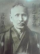 麗澤瑞浪47期★関西同盟
