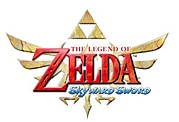 Wii/ゼルダの伝説 Skyward Sword