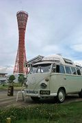 空冷 Volks Wagen in 神戸