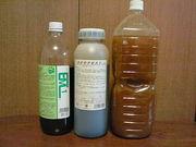 EM菌の家事活用
