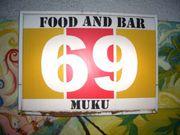 焼酎BAR 『69-muku-』