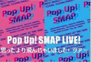 Pop Up!!SMAP LIVE!