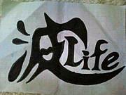 ボディボードS『波LIFE』