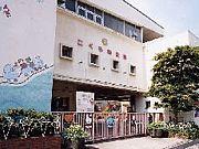 北九州市立小倉幼稚園