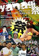 亀戸 CLUB YANAGI