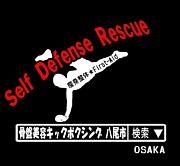大阪キックボクシングサークル
