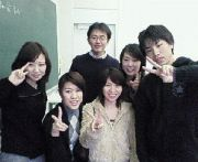 松永ゼミ2004