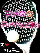 山梨県ソフトテニスでポンポン♪