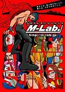 アニソンバンド 『M-Lab 』