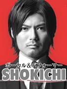 JOY★SHOKICHI