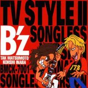 B'z be with