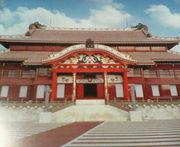 琉球王国・東アジアを熱く語る会