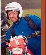 NHKアナ 上原康樹ファン倶楽部