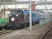 DE10ディーゼル機関車