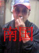指扇★焼鳥★南国(○´ε`○)♪