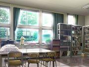 元大石中生徒会執行部の生徒会室
