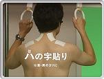 神戸高校55回生 1−7