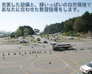 ♡辰野自動車学校♡