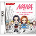NANA−DSソフト