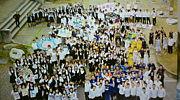高松南高校:平成20年度卒業生