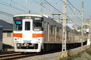 兵庫県の鉄道ファンは全員集合!