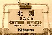 $T.K.F$