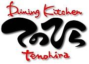 Dining Kitchen てのひら
